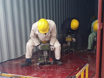 乐虎电子老虎机平台底板专用竹木复合地板