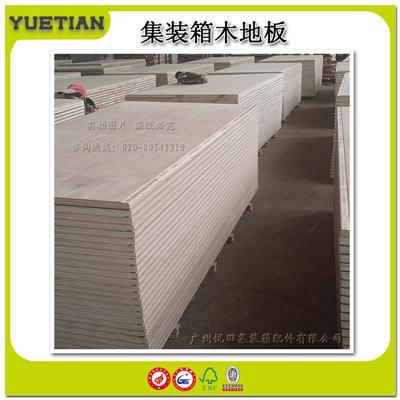 乐虎电子老虎机平台木地板厂家